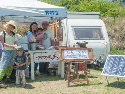 古民家民泊でエネルギー自給体験〜佐野裕一さんがつくった自家発電と買電のハイブリッドシステム
